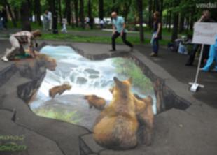 Объемные рисунки в парке Победы