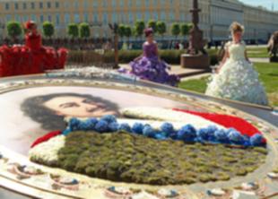 Петербург станет столицей мирового ландшафтного дизайна